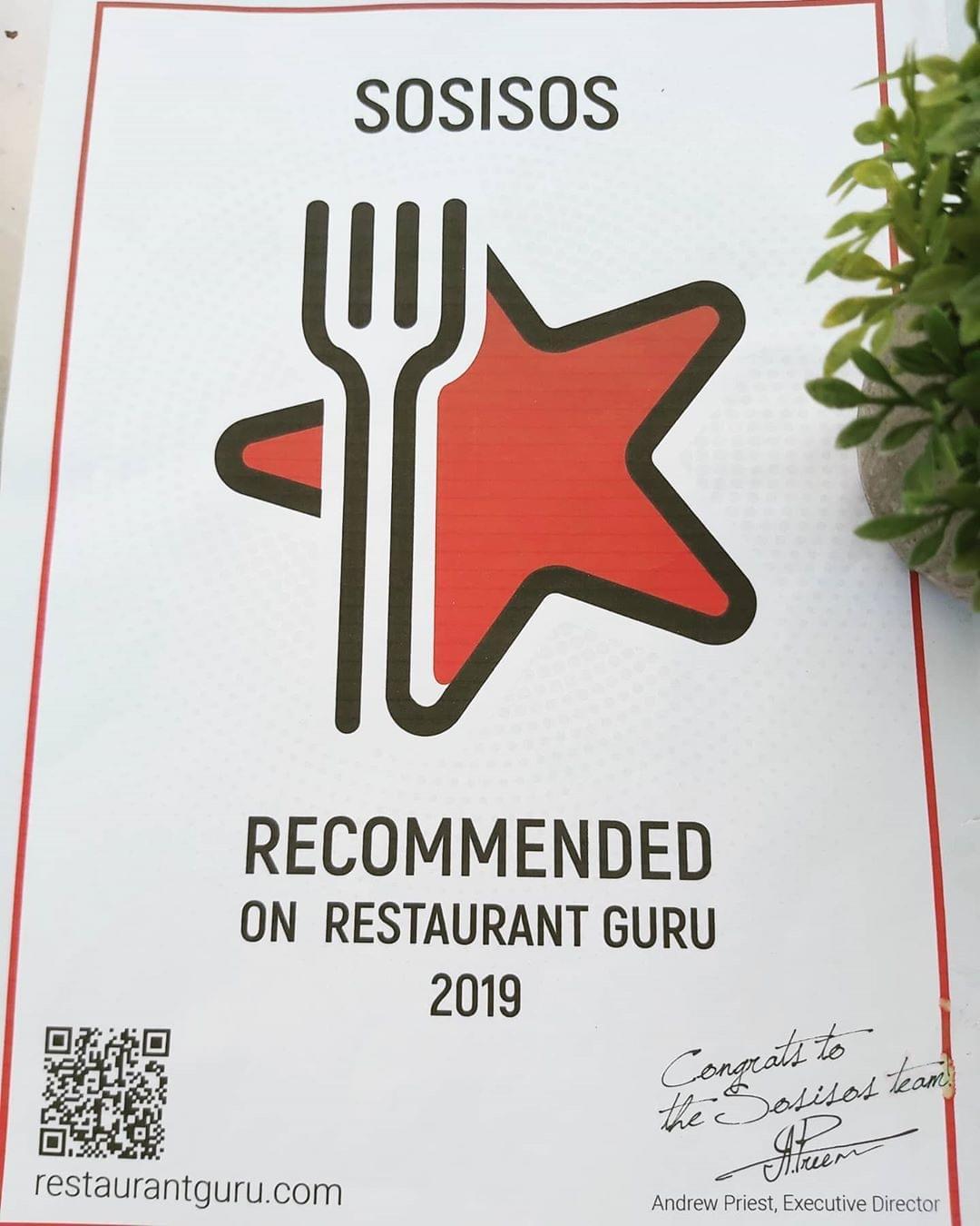 SOSISOS award