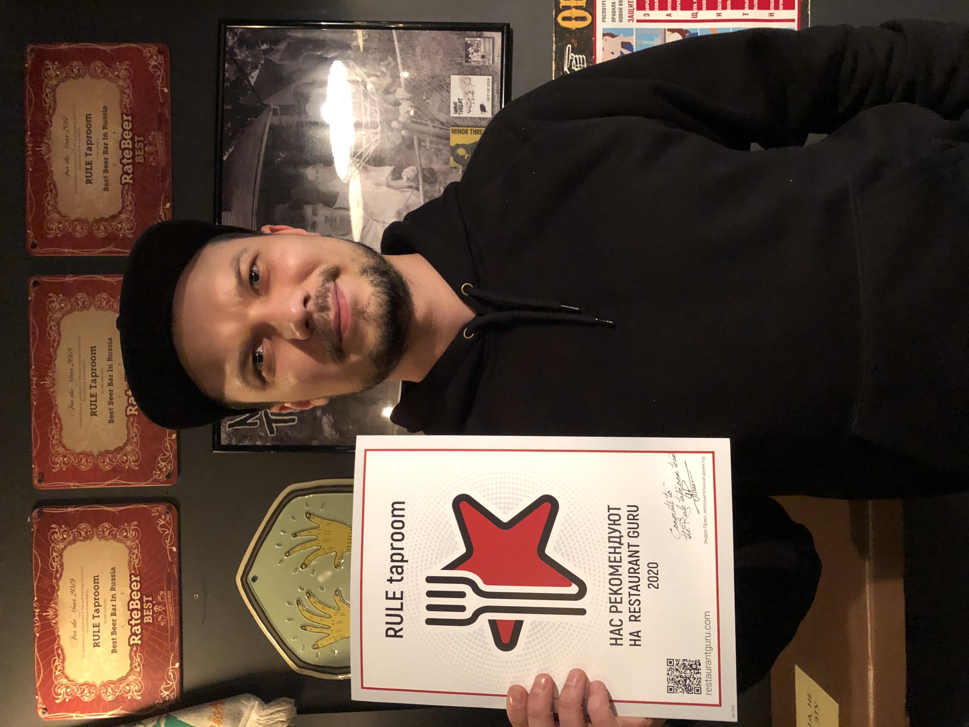 Rule Taproom award