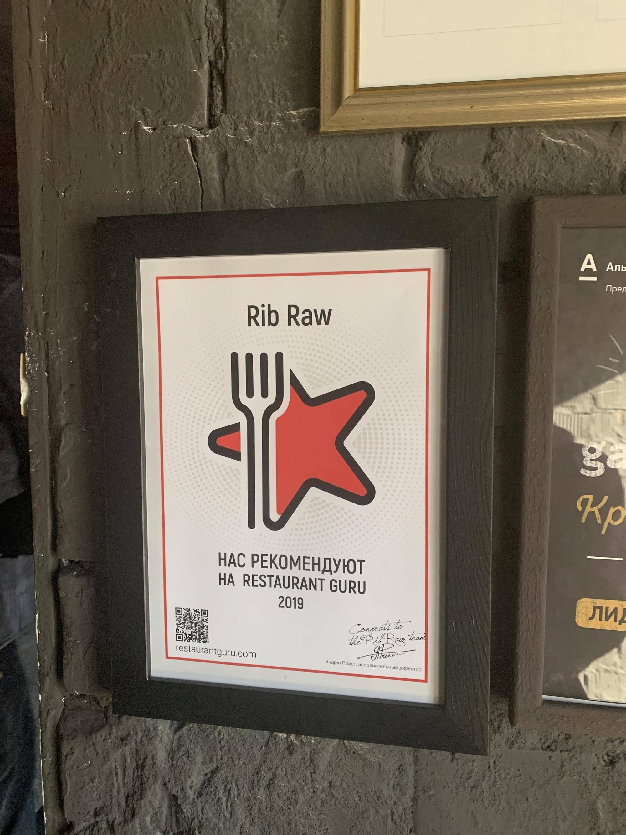 Rib Raw award