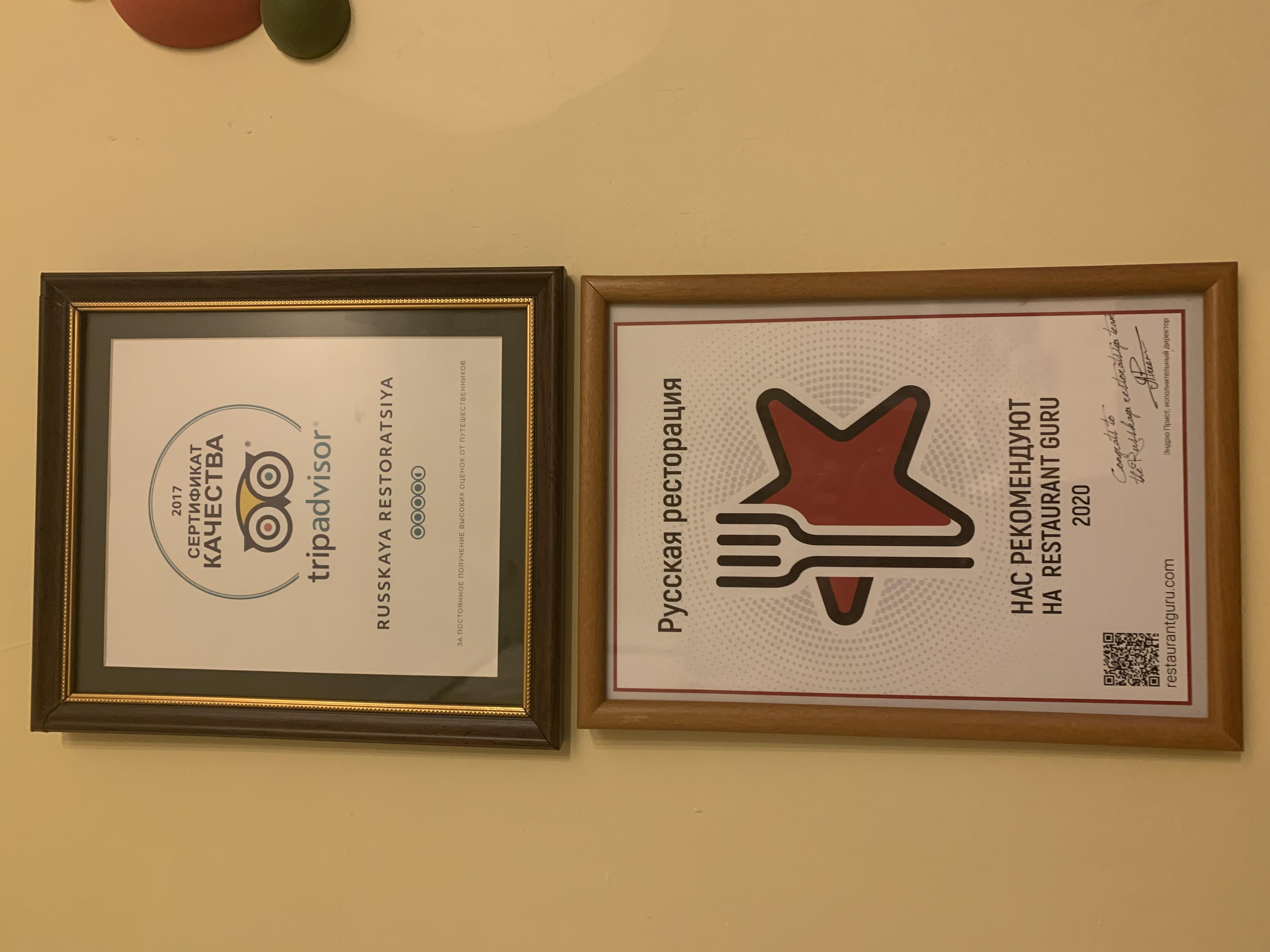 Russkaya Restoratsiya award