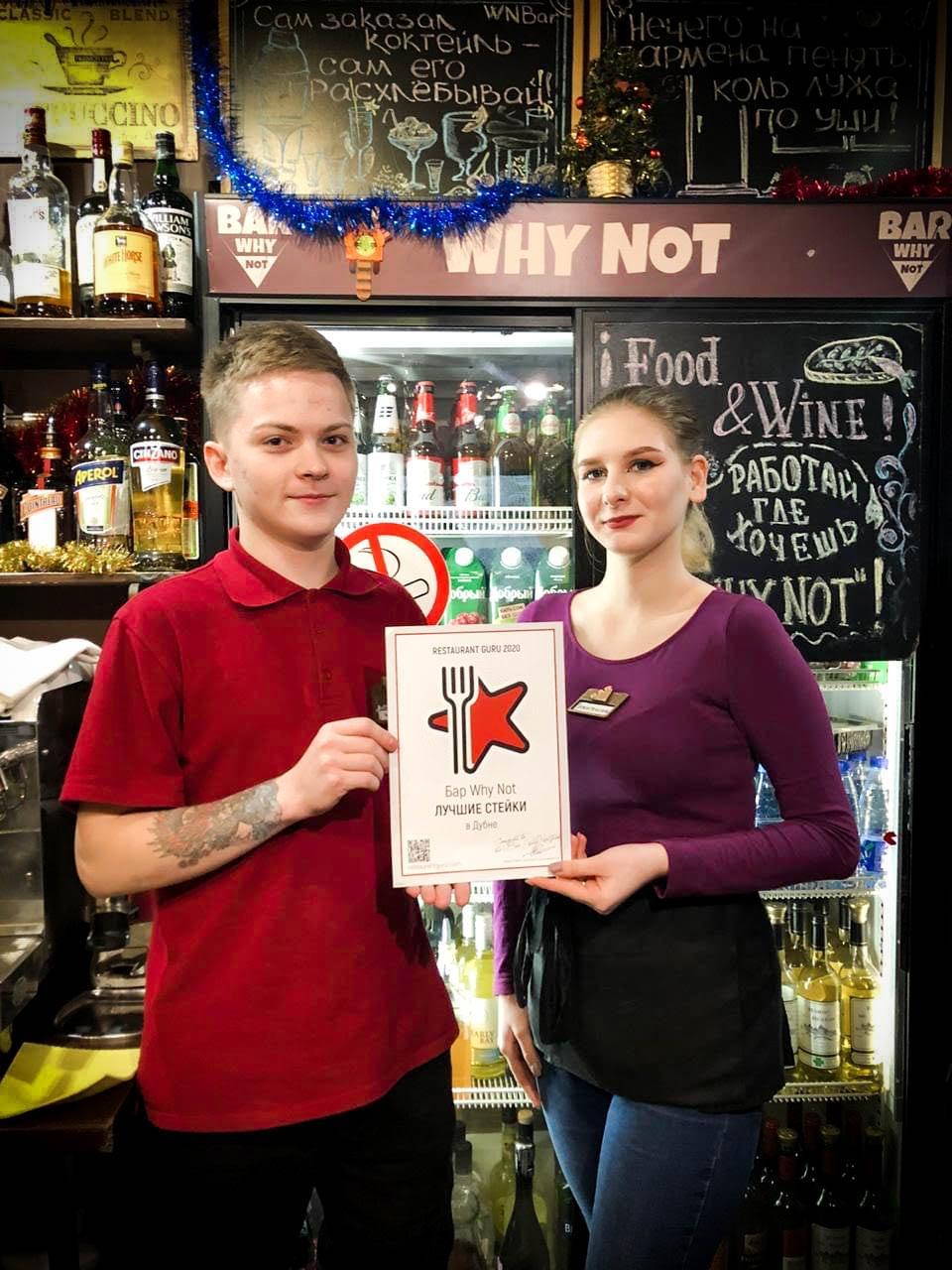 Why Not Bar award