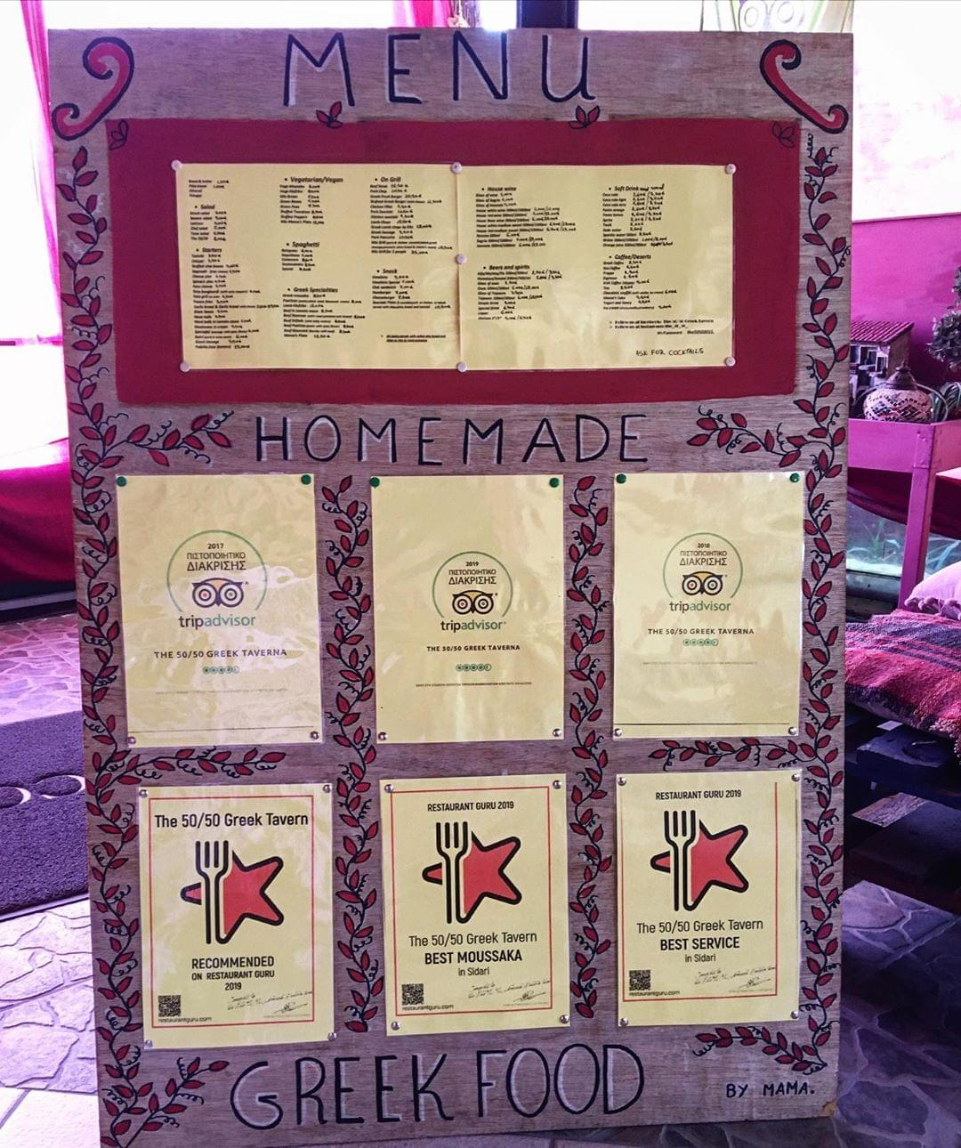 The 50/50 Greek Tavern award